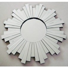 Circular Reeded Mirror - SY055